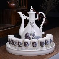 陶瓷白酒杯套装分酒器酒壶小酒盅白酒酒杯高脚杯家用陶瓷酒具