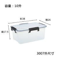 食品透明密封防潮收纳箱加厚特大号衣物被子塑料整理箱 密封防潮储物箱