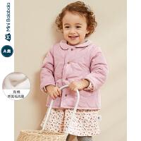 【4折价:80】迷你巴拉巴拉婴儿外套女宝宝加绒保暖A版上衣2019冬新款厚实童装