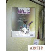 【二手旧书8成新_】普洱2016年6月号增刊未开封