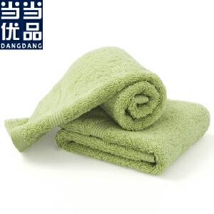 当当优品 精梳棉缎档中巾2条装 浅绿 30*50 ,86克,厚实,柔软,吸水性强