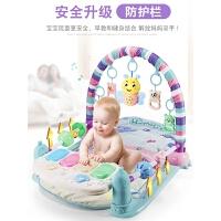 新生儿音乐游戏毯宝宝玩具3-6-12个月0-1岁婴儿脚踏钢琴健身架器