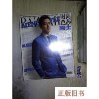 【二手旧书8成新_】时尚芭莎男士20125未开封