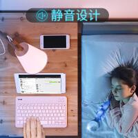 无线三蓝牙键盘鼠标套装华为笔记本电脑外接ipad平板专用 可连手机苹果安卓通用