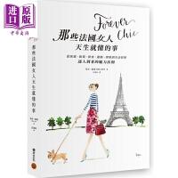 【中商原版】Forever chic 那些法国女人天生就懂的事 迷人到老的魅力法则 港台原版 Tish Jett 积木