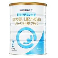 合生元 贝塔星较大婴儿配方奶粉 2段 (6-12月龄) 900g 欧洲进口