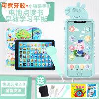 手机玩具婴幼儿故事机早教音乐学习机播放器0-1-2-3-4-5-6岁儿童 +平板