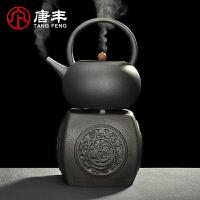 唐丰TF9142酒精炉陶瓷烧水壶茶具套装煮水温茶双用茶壶办公客厅家用泡茶