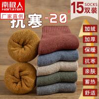 袜子女士加绒加厚保暖秋冬韩国长筒纯棉中筒袜羊毛日系ins潮可爱