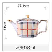 骨瓷咖啡杯套装欧式红茶咖啡套具家用田园英式咖啡杯套装