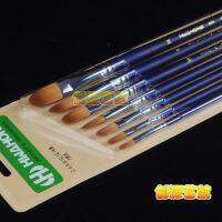 韩国进口华虹水彩笔 尼龙毛扁圆头水粉 丙烯油画笔 800系 7支套装