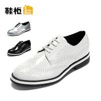 达芙妮集团 SHOEBOX/鞋柜秋款英伦布洛克低跟圆头女单鞋