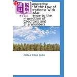 【中商海外直订】A Comparative Study of the Law of Corporations: Wit