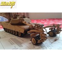 【六一儿童节特惠】 二战坦克模型仿真1/35坦克世界塑料高难度拼装军事玩具