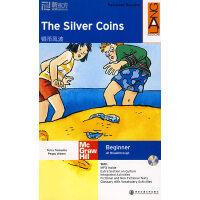 新东方 银币风波--新东方大愚中英对照英语读物类丛书