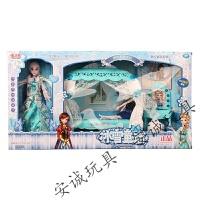 冰雪奇缘童话公主玩具 仿真厨房双层床拉杆箱套装女孩过家家玩具