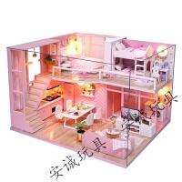 六一礼物儿童玩具小女孩学生公主生日礼物7 8 9 10 12岁过家家手工娃娃屋