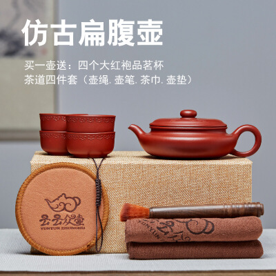 宜兴紫砂壶纯全手工名家刻字家用大口茶壶一厂原矿大红袍仿古扁腹 图片色