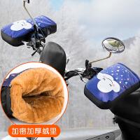 冬季摩托车护手套电动车加厚把套三轮车保暖骑行防水防风骑车男女