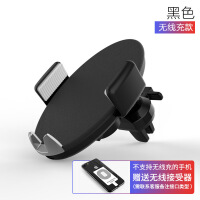 车载无线充电器苹果x汽车手机支架iPhoneXR智能全自动感应华为mate20pro快充