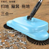 懒人扫把 手推式扫地机器吸尘器扫地 家用扫地扫帚簸箕套装组合 蓝色 均码