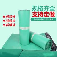 绿色加厚快递袋子 汇通中通包装袋打包防水袋塑料袋订做