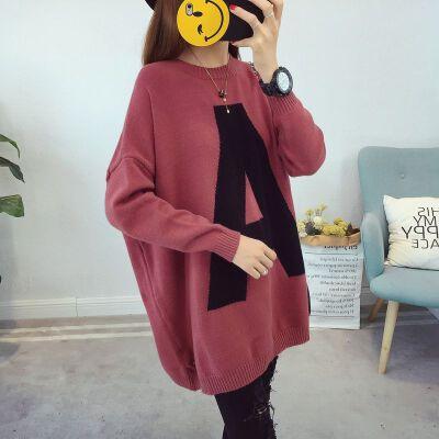 加大码毛衣女200斤胖妹妹mm女装秋冬宽松外套装中长款针织衫  XL 建议100-130斤