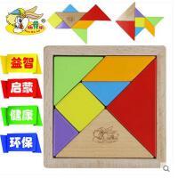 幼得乐 大号木质七巧板 亲子早教益智儿童智力玩具2-5岁 木制