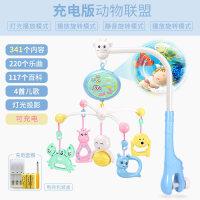 六一儿童节礼物可投影可遥控新生儿床铃摇铃0-1岁玩具3-6-12个月音乐旋转风铃挂件摇铃床头铃