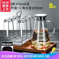 玻璃杯子家用喝水杯茶杯套�b杯具茶具透明客�d耐高��6只套�b +�陶�t