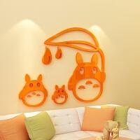 龙猫3D立体亚克力墙贴客厅背景墙壁贴纸儿童房卧室卡通墙贴画装饰 超