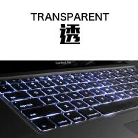 苹果macbook pro13键盘膜2018新款touch bar键盘贴AIR13.3寸笔记本电脑键 新款PRO15