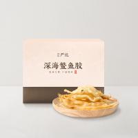 网易严选 干制深海鳘鱼胶 100克
