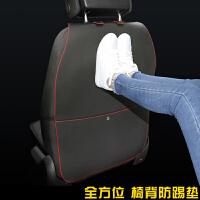 汽车座椅收纳袋车用椅背挂袋储物袋置物袋儿童垫车内饰品