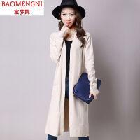 洋气春秋季长款针织开衫外套女长袖薄款毛衣学生韩版宽松冬天