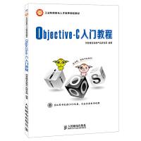 【二手旧书8成新】Objective-C入门教程 传智播客高教产品研发部 9787115356253 人民邮电出版社