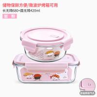 上班族专用可微波炉加热玻璃饭盒分隔型餐盒便当盒学生水果保鲜碗