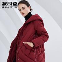 波司登2018冬季新款鸭绒时尚连帽中长款女式羽绒服潮