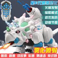 儿童电动恐龙玩具遥控喷火行走互动三角龙充电男孩玩具 遥控射击喷雾三角龙 内附充电电池+usb充电线