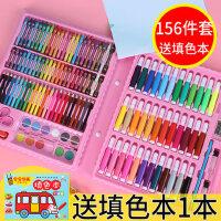 水彩笔安全无毒可水洗儿童水彩画笔套装小学生彩笔颜色笔幼儿园彩色笔美术学生蜡笔24绘画套装宝宝画画笔工具