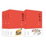 蔡澜文化四部曲(4册套装):妙趣人生+饮食男女+江湖老友+红颜知己