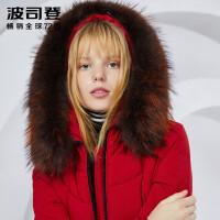 波司登长款羽绒服女貉子毛领冬装修身保暖时尚厚款外套