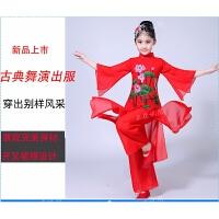 新款儿童古典舞演出服扇子舞中国风少儿民族江南咏荷舞蹈服装
