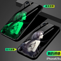 苹果6手机壳iphone6s套6s女个性潮iphone6plus男i6玻璃夜光sp硅胶6p创意六ip