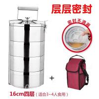 304不锈钢保温饭盒组合防溢食格二三层多功能保温提桶提锅