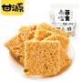 【甘源-豆香味糯米锅巴188g】小包装休闲糯米零食特产