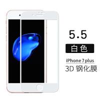 iphone7钢化膜苹果7plus手机膜曲面全屏覆盖贴膜防爆玻璃保护膜七 苹果7plus 3D玻璃 5.5 白色