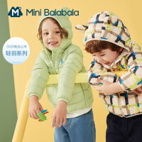 【秒��r:99.9】迷你巴拉巴拉�和�羽�q服2020冬款新品男童女童白���q�p便保暖外套