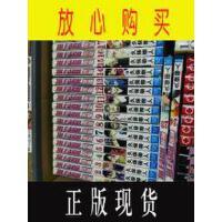 【二手旧书9成新】【正版现货】漫画 死神(1-24)24册合售