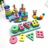 玩具两岁到三岁小孩玩具男童 儿童玩具1-2-3-4岁男孩宝宝积木拼图 女婴儿形状配对 大象五柱++扭扭虫